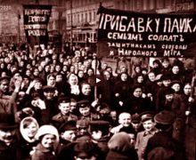 8 Marzo - Festa internazionale delle donne
